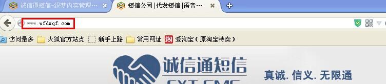 网站上线后网址显示不规范