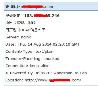 网站用httpd.ini设置301,但是用工具查返回代码都是302是什么原因,该怎么正确设置?