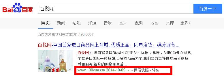 公司有cn com两个域名。301后发现还是cn排前面怎么解决