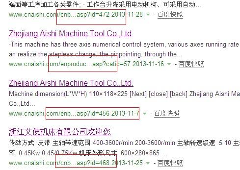 网站收录很多asp页面(本身是html的文件),如何用robots屏蔽掉