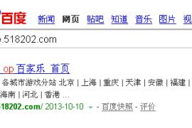 网站二级域名被别人盗用他们是怎么做的?