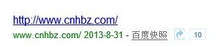 site网站只剩域名了怎么办