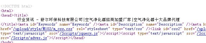 我网站首页栏目页后面调用的全是标题,而不是网站名称,这样有什么影响吗?有什么好的解决办法吗\?
