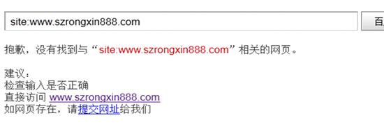 网站域名被泛解析后存在的一些疑问?