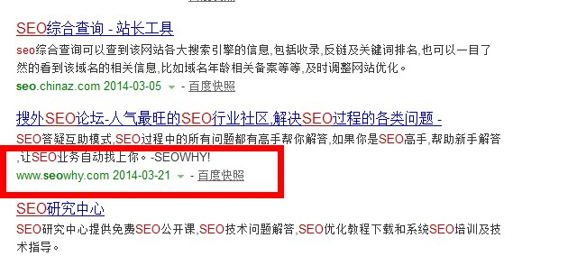 百度重大更新:搜索结果已经没有内页之分,全是顶级域名显示。不显示具体内页url