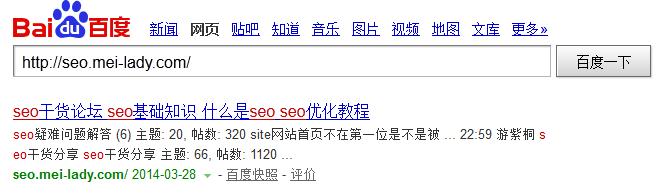 关键词搜索结果中的网站网址显示错误怎么办?
