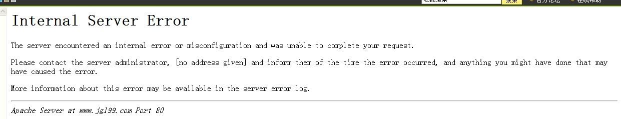 网站后台出现了问题,谁帮忙解答一下