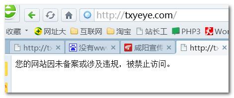 没有www的网址显示未备案的问题(国外空间)