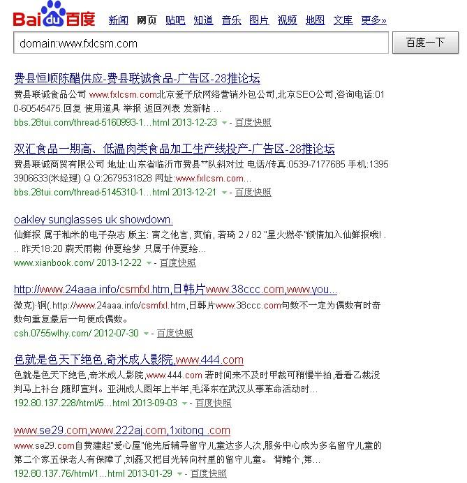 求助:域名domain有一些se情信息,但看不到反链对新站有影响吗?