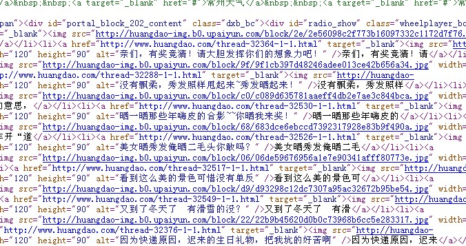 网站内部图片选用第三方存储服务,产生的图片外链是否对百度排名有影响