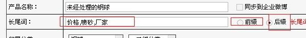 探讨:企业站产品名称增加多个长尾词方法可以增加网站多排名?