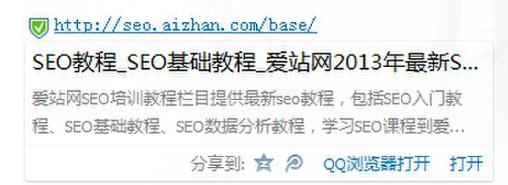 QQ上发信息,发给对方一个网址。结果出现这样的情况,这是如何现实的呢?