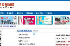 内页产品收录排名问题