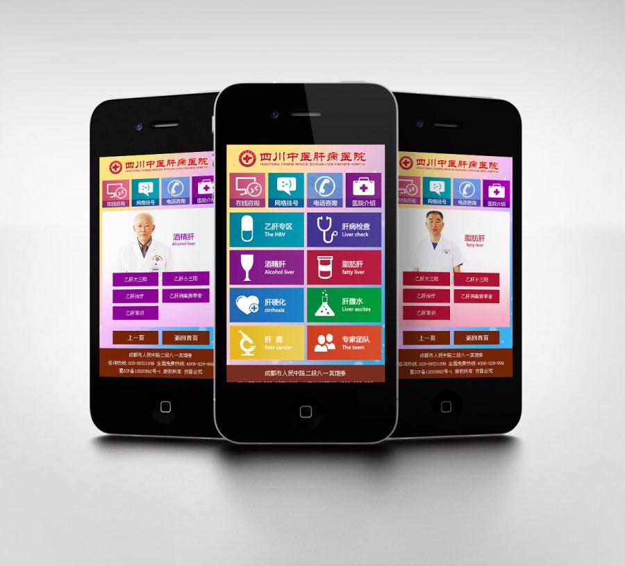 最近手机网站很火,是否这是新一轮网络服务创业方向?