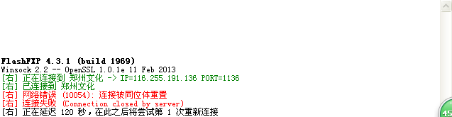 空间端口、用户名、密码都正确,但就是无法用FlashFXP软件传到空间怎么回事,求可行方案?