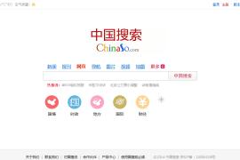 中国搜索已经上线,大家有什么看法?