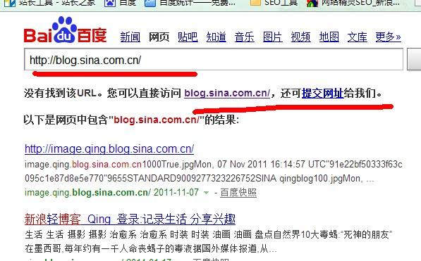 新浪博客是不是再次被屏蔽,官网地址不收录