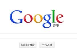 分享ZAC的谷歌算法调整的看法,看看SEOer的想法?
