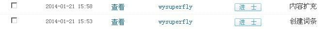 65.49.2.178有生以来见过瞬时搜索量最大的IP地址