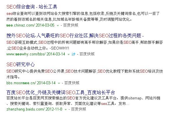 【号外】百度搜索结果页面的链接:去掉下划线了!!
