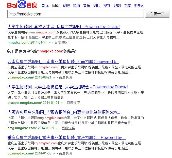 招聘类网站改版需要更改网站结构,请各界seo人多多士指点,