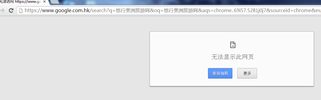 谷歌退出中国,是否意味着百度将更加受欢迎?