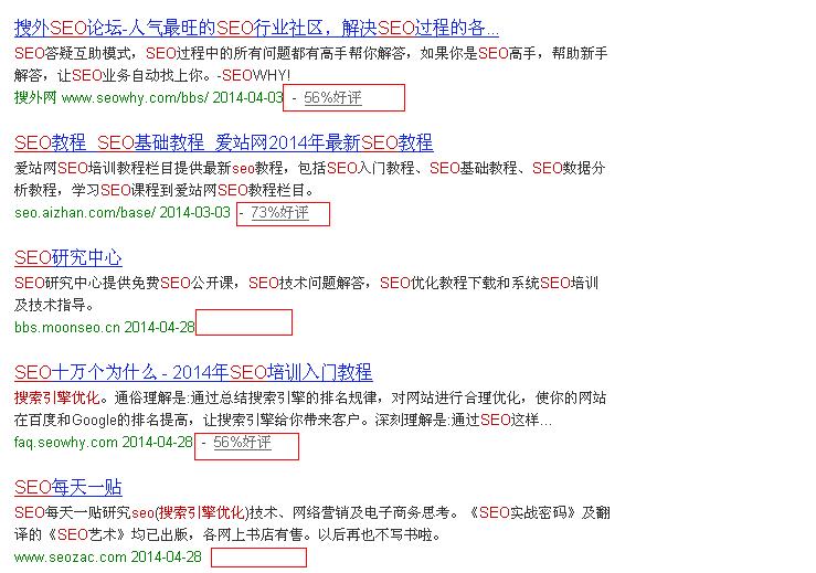 【360搜索】搜索结果页(SERP)不提供页面快照,这是为什么呢?
