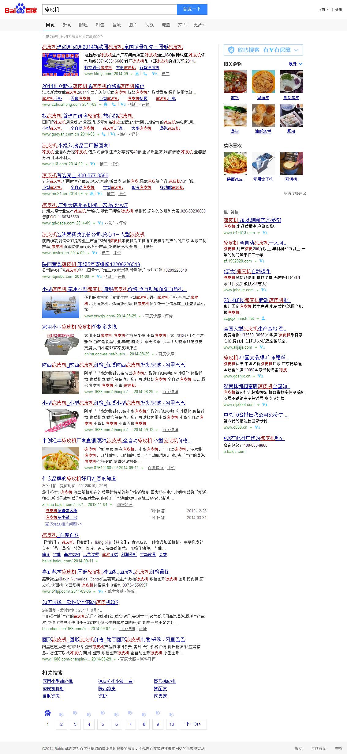 搜索引擎竞价一个比一个狠 企业网站优化该何去何从?