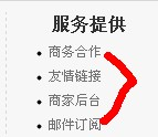 关于网站更新的问题:是不是随意在主站自定义超链一个文章的标题到子目录,也算是跟主站更新了呢?