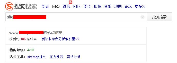 """搜狗流量、""""Sogou Rank""""、搜狗单页面收录数量之间的关系探讨"""