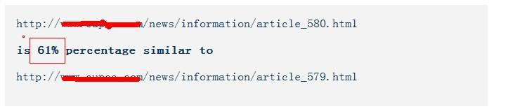 关于网站内页更新机制,内链,页面相似性