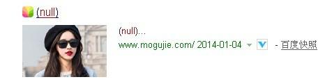 大量网站标题和描述抓取错误,百度快照显示(null)