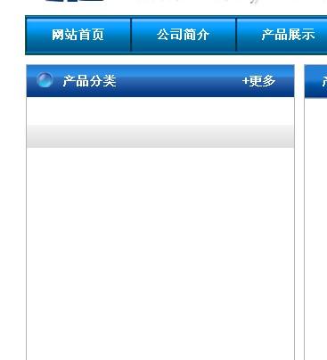 网站最初没有调取产品分类,现在首页改为调取具体(十几个)分类,算改版吗?