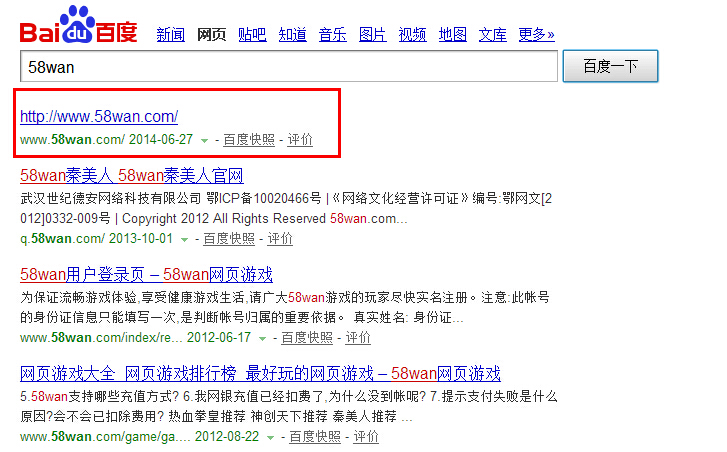 百度不显示title,keywords,description,只显示一个网址,该怎么办?