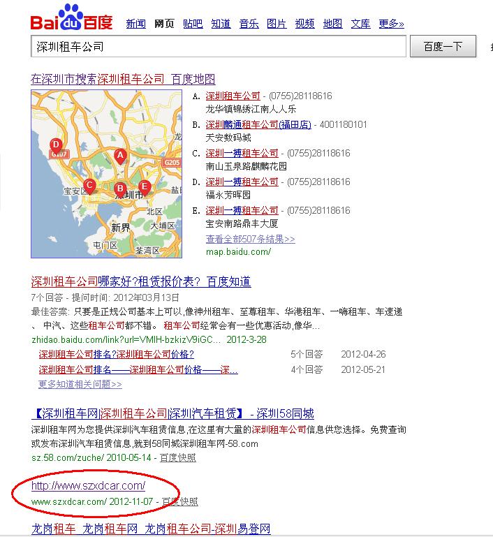 搜索结果标题出现网址