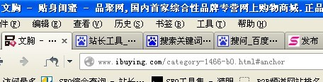 URL中带有#号搜索引擎是过滤掉还是抓取,依据是什么?