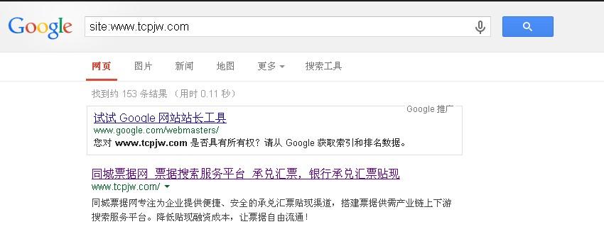 城市分站IP跳转后,搜索引擎结果中www主域该如何正确展现?