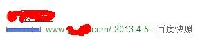 百度快照只显示主要关键词和网址,原title和description不正常显示