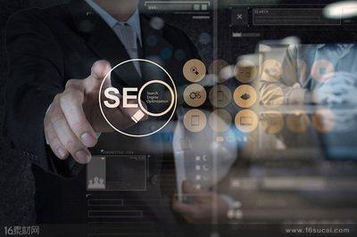 行业网站如何设定关键词