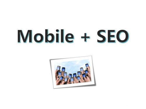 企业网站seo公司哪家好