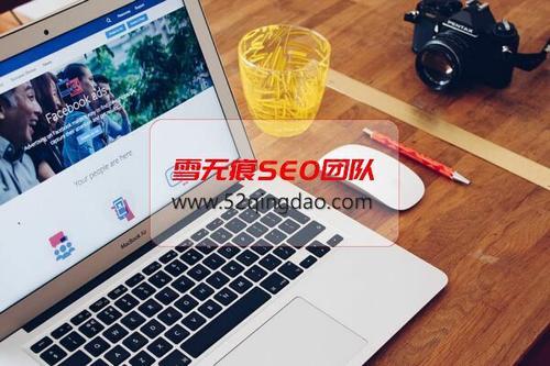 seo推广学习网站