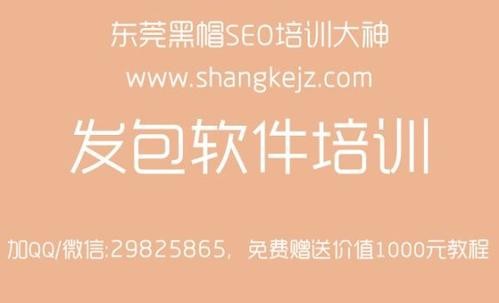 阳江关键词seo公司