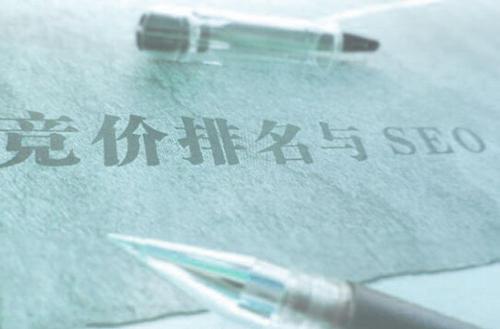 淘宝网站推广描述词